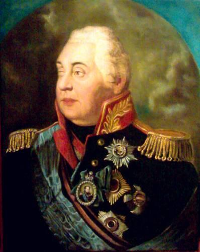 Копия портрета кутузов